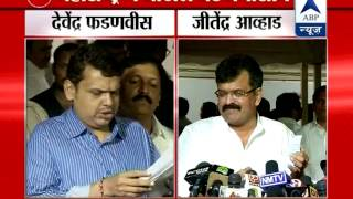 Chitale committee report: Clean chit to Ajit Pawar in irrigation scam