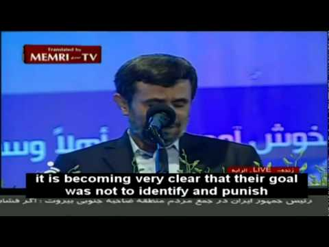 Mahmoud Ahmadinejad - Revealing The Truth Behind 9/11