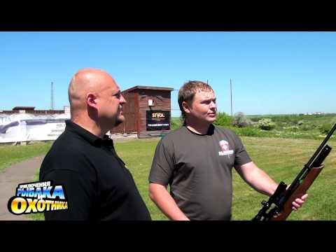 Пневматические винтовки PCP - Gamo, Benjamin Marauder, Weihrauch HW100, FX Monsoon