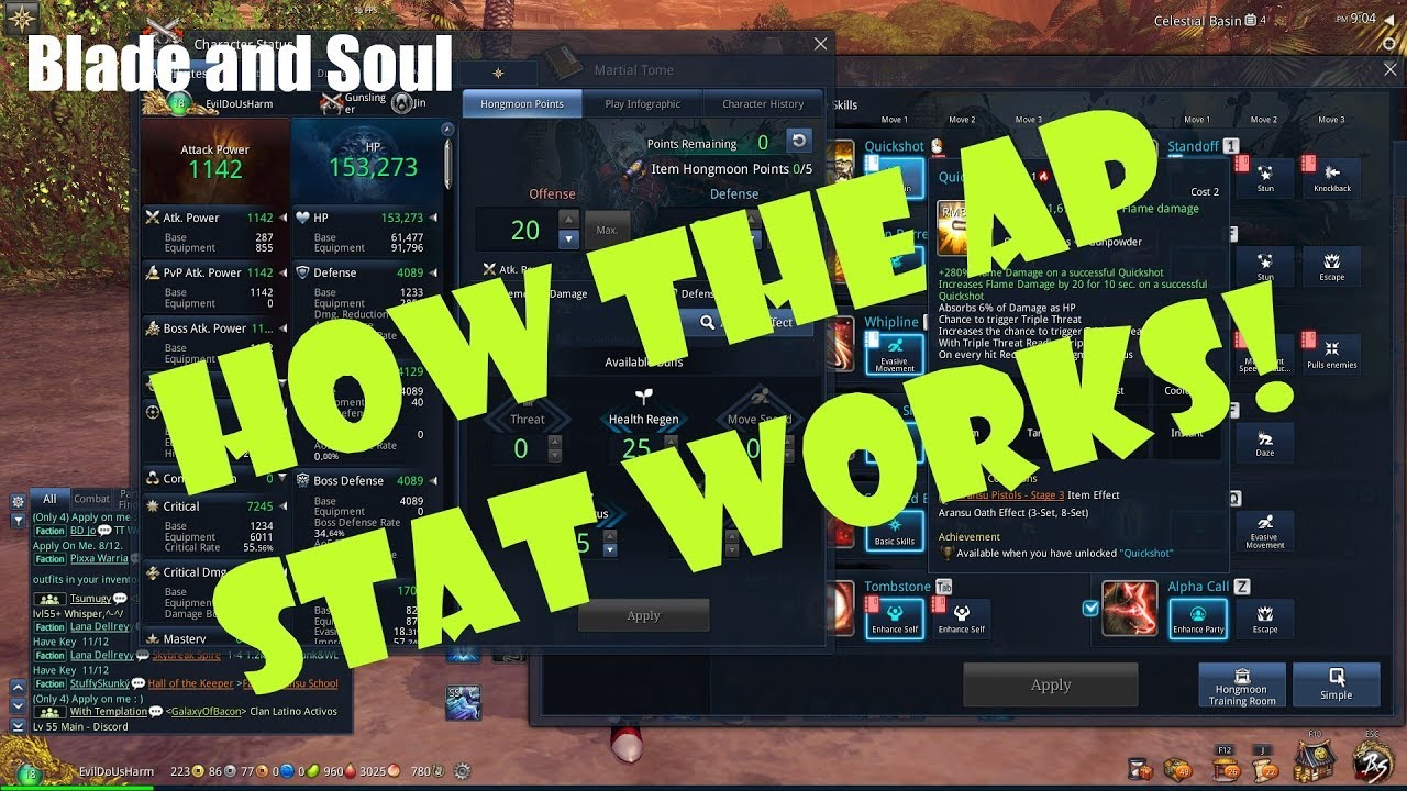[Blade and Soul] How Does the AP Stat Work?
