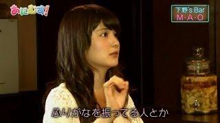【M・A・O】 下野's Bar ◆14/08/22·29 M・A・O 検索動画 6