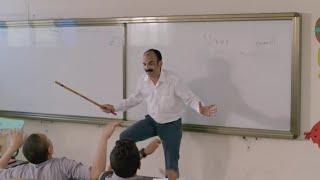شوفوا مدرس في مدرسة حكومية بيعلم الاطفال ازاي 😂ولهفة هتعمل معاه ايه