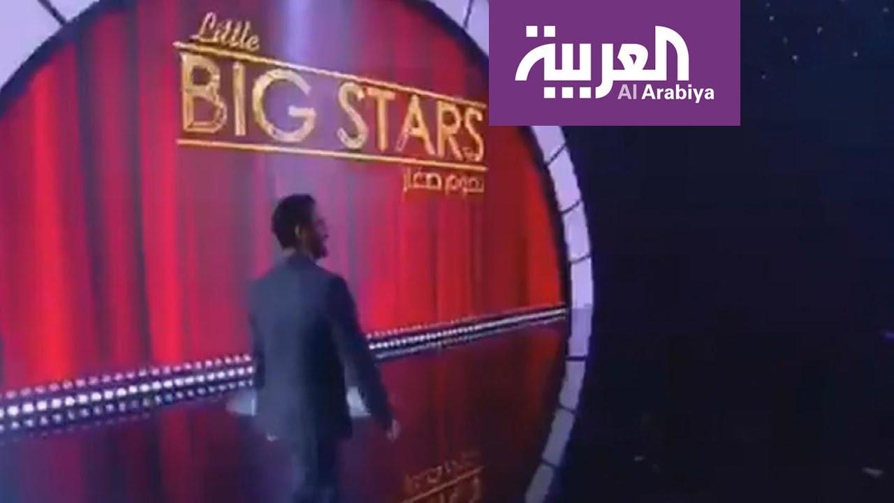 تفاعلكم : النجم أحمد حلمي في Little Big Stars