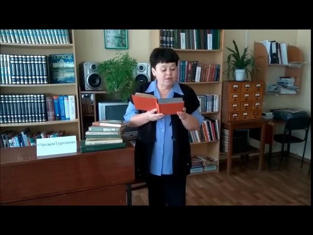 Изображение предпросмотра прочтения – МаргаритаМурзенкова читает произведение «Стихотворение в прозе Воробей» И.С.Тургенева