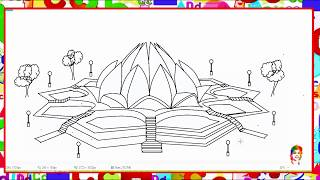 How to draw Lotus Temple New Delhi in MS Paint - Learn By Art