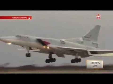 Как готовят к вылету самолеты в аэропорту Домодедово РИАМО