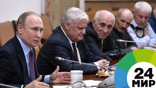 Визит на фоне борьбы с коррупцией: Путин посетил Дагестан - МИР 24