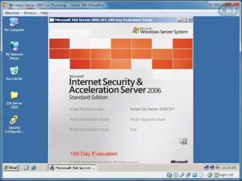 ISA Server 2006 Installation