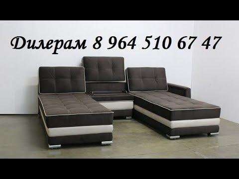 Мебель96. Com интернет магазин мебели, купить недорогую мебель для. Миасс, когалым, нефтеюганск, нижневартовск, нягань, мегион, сургут,