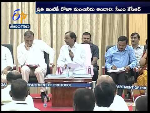 Make Gajwel  Constituency As No.1 Model Constituency in country | CM KCR Review officials
