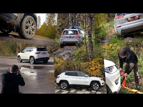Jeep Cherokee и Jeep Compass — За кадром