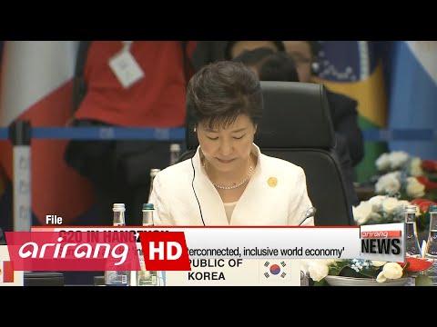 President Park to attend G20 in Hangzhou, ASEAN summit in Vientiane