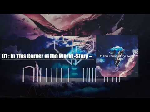 New Album 「 In This Corner Of The World / GRATEC MOUR 」- All Track Preview