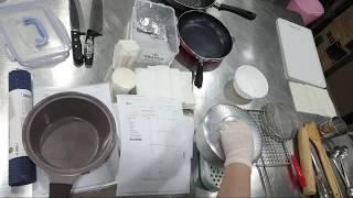 2020한식조리기능사 시험준비물 시험자지참준비물안내(하…