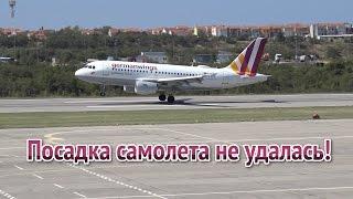 видео Аэропорты Хорватии