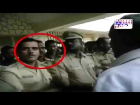 Police slapped minister in public in Maharashtra