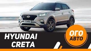 видео Новый Hyundai ix35 фото, характеристики, цена, Хундай ix35