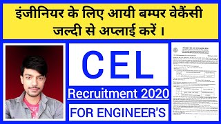 CEL Recruitment 2020  Latest Engineering Jobs 2020   Civil Mechanical Electrical CS IT Jobs 2020  