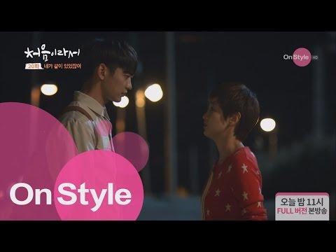My First Time [디지털20화 선공개]사랑과 우정사이 태오,,, 151125 EP.8