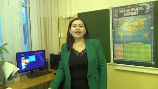видеоурок Полонская О П