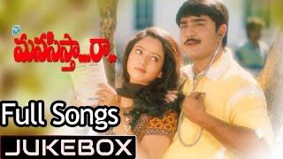 Naa Manasista Raa Telugu Movie Songs Jukebox ll Srikanth, Soundarya, Richa