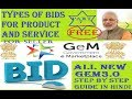 GEM 3.0 II WHAT IS ONLINE BIDDING II TYPES OF BIDDING ON GEM