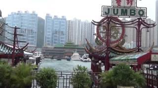 Bus Ride from Causeway Bay to Aberdeen, Hong Kong