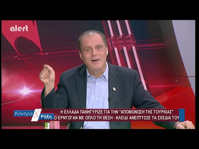 Κόντρα & Ρήξη 16/01/20 - Υβριδικός πόλεμος από την Τουρκία.Πὠς μπορούμε να τον αντιμετωπίσουμε