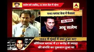 1993 Mumbai Serial Blast Case: Watch how Abu Salam reacted to his verdict