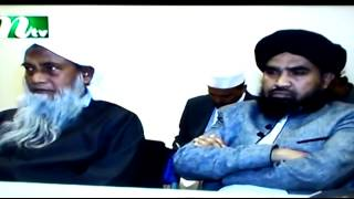 MUFTI AMINI R A DUA MAHFIL NEWS ON NTV UK