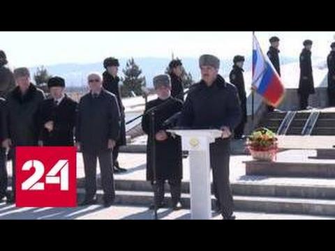 В Ингушетии вспоминают жертв депортации 1944 года