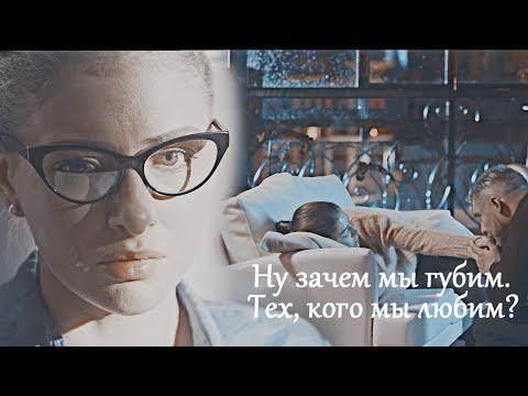 Вадим Огнев & Маша || Ничто не случается дважды || Сумасшедшая любовь