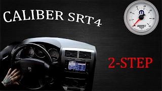Caliber SRT4 Sound and 2Step