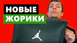 Nike Air Jordan 6 Retro Chinese New Year - обзор новых кроссовок!