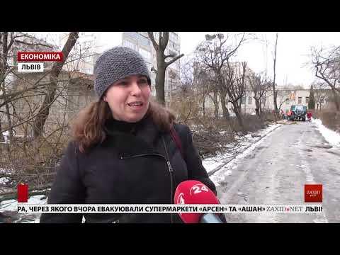 Zaxid.Net: Головні новини Львова за 17 січня