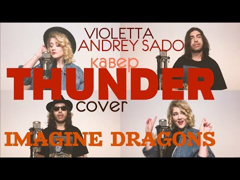 Imagine Dragons -Thunder -Cover by Violetta