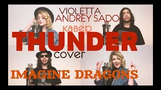 Imagine Dragons -Thunder -Cover by Violetta & Andrey Sado