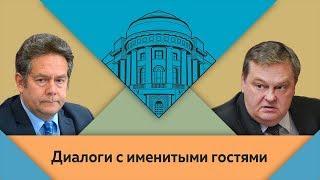"""Н.Н.Платошкин и Е.Ю.Спицын в студии МПГУ. """"Профессия - историк и дипломат"""""""