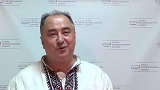 Вітання з Днем Бухгалтера Вадима Мазура, голови ГО «Всеукраїнська Спілка Автоматизаторів Бізнесу»