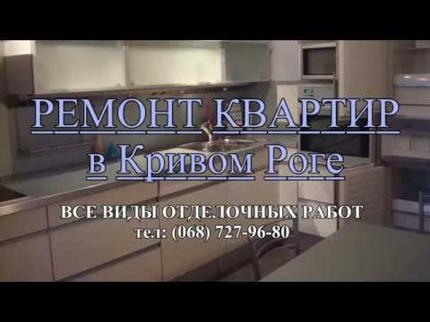Видео Мастера по ремонту в москве