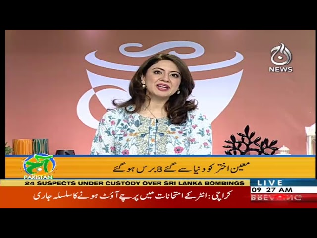 Aaj Pakistan With Sidra Iqbal | 22 April 2019 | Aaj News