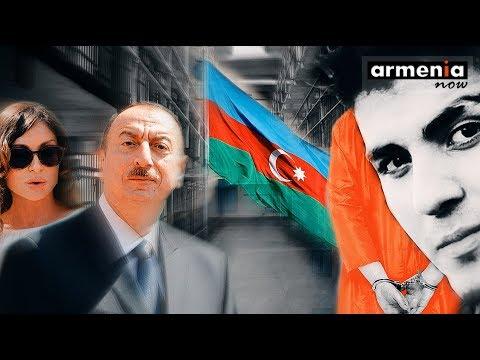ПОЗОР!! Азербайджан давно потерял право называться Республикой