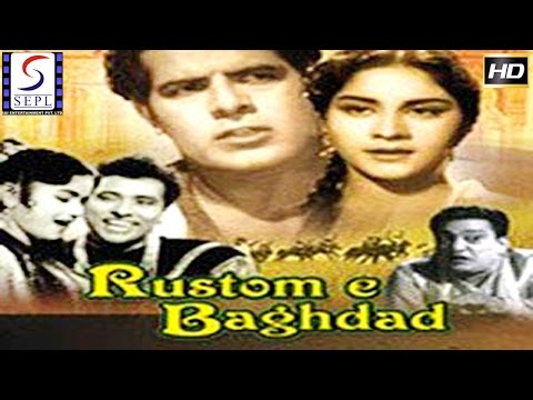 Rustam E Baghdad l Dara Singh, Vijaya Choudhary l Hindi Classic Blockbuster Movie l 1963