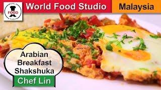 Shakshuka Arabian Breakfast Recipe Eggs in Tomato Sauce - Chef Lin - World Food Studio