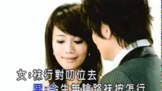 朱海君 vs 李明洋 - 活是为着你