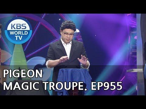 Pigeon Magic Troupe | 비둘기 마술단 [Gag Concert / 2018.07.07]