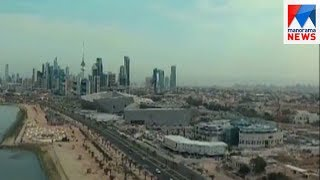 Kuwait will not give admission to the peoples who have terrosist relationship   Manorama News