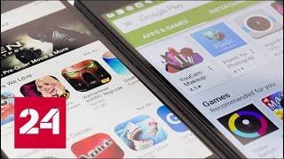 Вредоносная реклама в Google Play и криптоплатформа «Apple CryptoKit» // Вести.net
