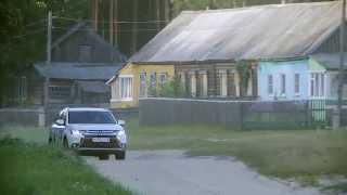 Барский дом в Иловайском лесничестве HD