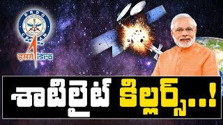 Mission Shakti : India Successfully Tests Anti-Satellite Missile | Big Banner |
